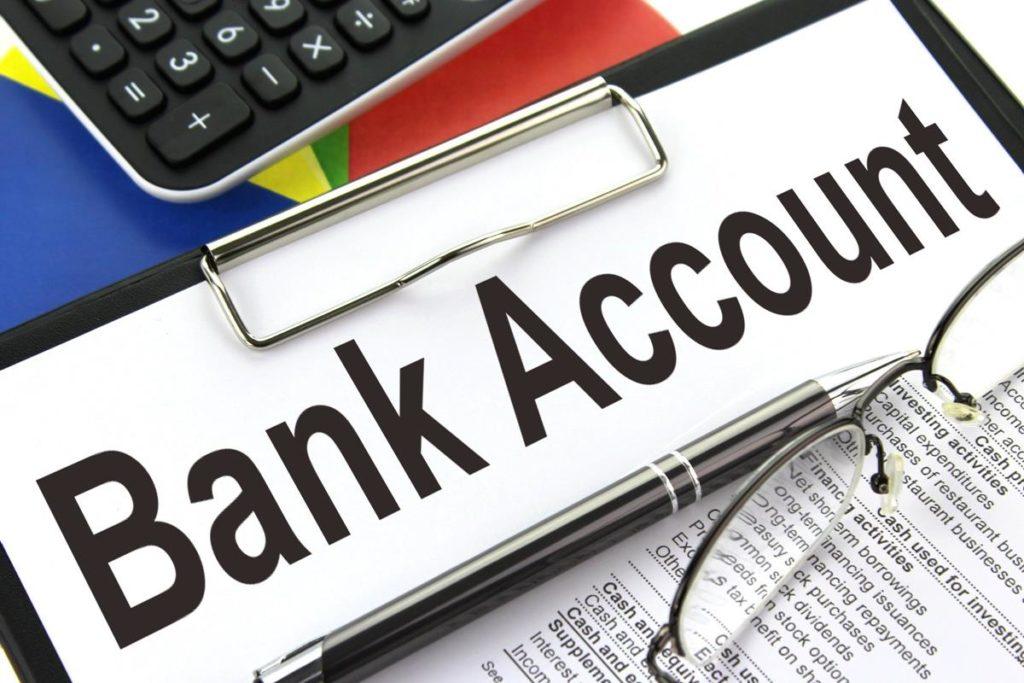 ヤフオク 銀行口座登録方法